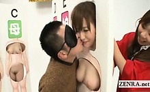 Subtitled CMNF ENF Japanese reverse glory hole game